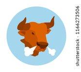 the bull's head. vector flat... | Shutterstock .eps vector #1166273506