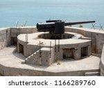 royal dockyard  bermuda   june...   Shutterstock . vector #1166289760