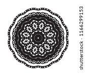 beautiful vector circular... | Shutterstock .eps vector #1166299153