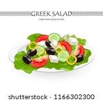 greek salad isolated on white... | Shutterstock .eps vector #1166302300