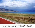 sayram lake scenery in xinjiang ... | Shutterstock . vector #1166310466