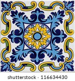 Detail Of The Traditional Tile...