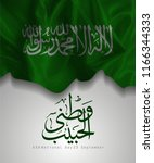 saudi arabia national day in... | Shutterstock .eps vector #1166344333