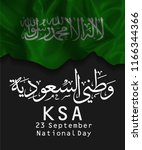 saudi arabia national day in... | Shutterstock .eps vector #1166344366