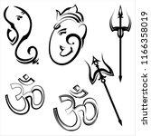ganesha the lord of wisdom  aum ... | Shutterstock .eps vector #1166358019