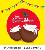 krishna janmashtami ... | Shutterstock .eps vector #1166359549