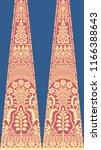 traditional seamless long...   Shutterstock . vector #1166388643