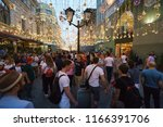 moscow   russia   celebration... | Shutterstock . vector #1166391706