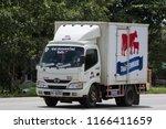 chiangmai  thailand   august  2 ... | Shutterstock . vector #1166411659