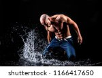 very muscular handsome athletic ... | Shutterstock . vector #1166417650