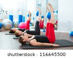 aerobics pilates women with... | Shutterstock . vector #116645500