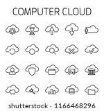 computer cloud related vector... | Shutterstock .eps vector #1166468296