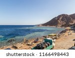 dahab  egypt   june 22  2014 ... | Shutterstock . vector #1166498443