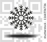 vector icon snowflake   Shutterstock .eps vector #1166556736