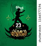 saudi arabia national day in... | Shutterstock .eps vector #1166577196