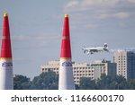 kazan  russia   august 26  2018 ...   Shutterstock . vector #1166600170
