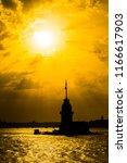 maiden's tower at sunset... | Shutterstock . vector #1166617903