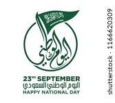 saudi arabia independence day.... | Shutterstock .eps vector #1166620309