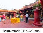tangerang  indonesia   july 22  ... | Shutterstock . vector #1166640586