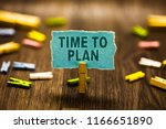 word writing text time to plan. ... | Shutterstock . vector #1166651890