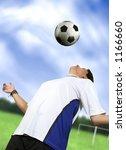 footballer in a park 1 - stock photo