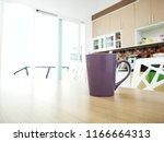 coffee break in the kitchen.   Shutterstock . vector #1166664313