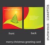 vector merry christmas greeting ... | Shutterstock .eps vector #116669536