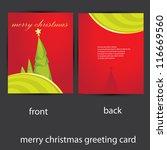 vector merry christmas greeting ... | Shutterstock .eps vector #116669560