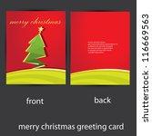 vector merry christmas greeting ... | Shutterstock .eps vector #116669563