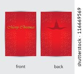vector merry christmas greeting ... | Shutterstock .eps vector #116669569
