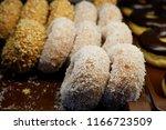 donut shop in department store.   Shutterstock . vector #1166723509