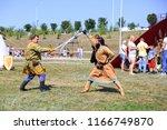 belgorod  russia august 19 ...   Shutterstock . vector #1166749870
