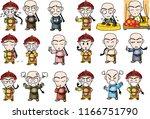 qing dynasty forbidden city king | Shutterstock .eps vector #1166751790