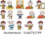 qing dynasty forbidden city king | Shutterstock .eps vector #1166751799