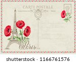 old blank postcard with post... | Shutterstock .eps vector #1166761576