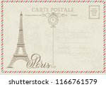 old blank postcard with post... | Shutterstock .eps vector #1166761579