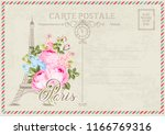 old blank postcard with post... | Shutterstock .eps vector #1166769316