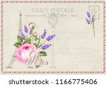 old blank postcard with post... | Shutterstock .eps vector #1166775406