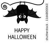 Happy Halloween. Bat Hanging....