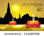 loy krathong  festival in... | Shutterstock .eps vector #116680588
