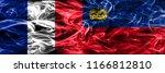 france vs liechtenstein smoke... | Shutterstock . vector #1166812810