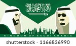 riyadh  kingdom of saudi arabia ... | Shutterstock .eps vector #1166836990
