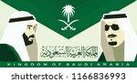 riyadh  kingdom of saudi arabia ... | Shutterstock .eps vector #1166836993