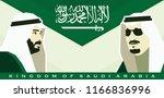riyadh  kingdom of saudi arabia ... | Shutterstock .eps vector #1166836996