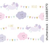 unicorn bithday seamless...   Shutterstock .eps vector #1166883970