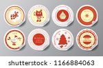 christmas decoration vector... | Shutterstock .eps vector #1166884063
