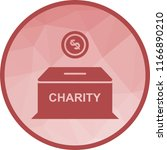 charity box icon | Shutterstock .eps vector #1166890210
