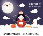 mid autumn card  poster  banner ... | Shutterstock .eps vector #1166892253