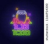 rosh hashanah neon sign  bright ... | Shutterstock .eps vector #1166914300