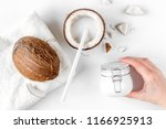 organic cosmetics with coconut... | Shutterstock . vector #1166925913